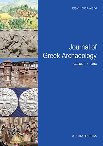 archaeology articles or reviews online