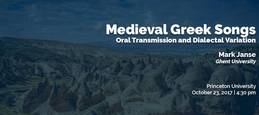 Medieval Greek Songs